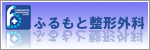 furumoto_bnr150_50.jpg