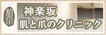 kagura_bnr150_50.jpg
