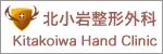 koiwa_bnr150_50.jpg