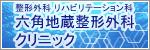 rokaku_bnr150_50.jpg