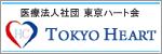 th_bnr150_50.jpg